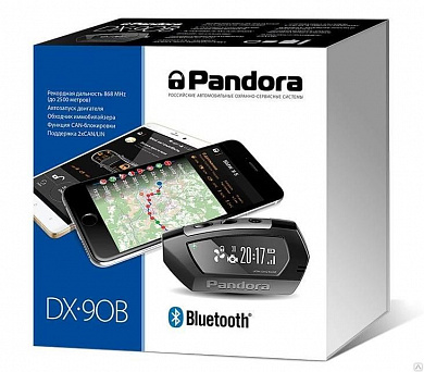 Pandora DX 90B 2CAN/LIN